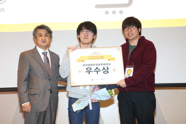 우수상_티지윙